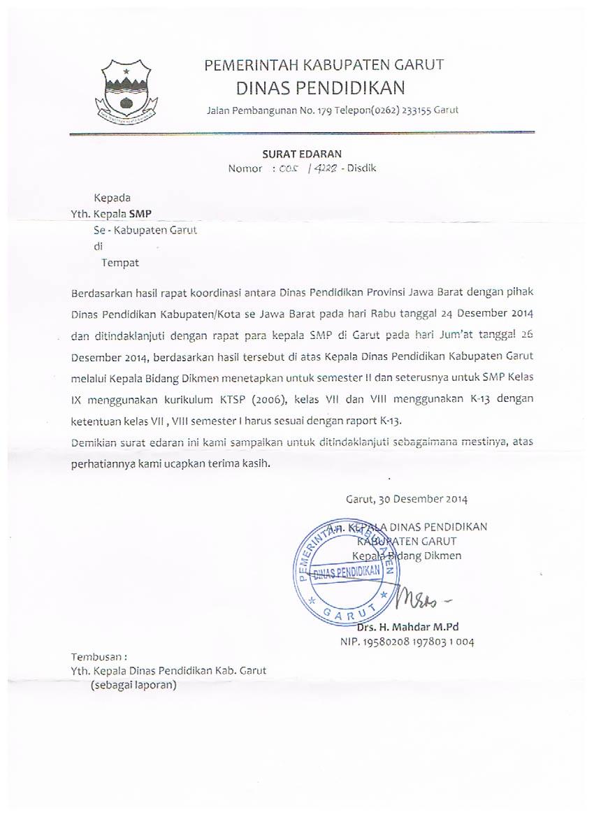 Surat Dinas Tentang Kurtilas : SMPN 2 KERSAMANAH
